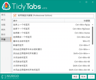 TidyTabs in Simplified Chinese